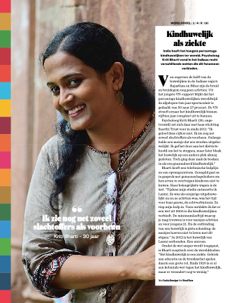 INTERVIEW MET PSYCHOLOOG EN ACTIVISTE KRITI BHARTI. KINDHUWELIJKEN IN INDIA